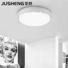 JUSHENG modern LED ceiling lamp ideal white indoor round suitable for home light living room bedroom dining