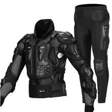 Мотоциклетная бездорожье броня одежда для езды гонки анти-борьба анти-осенняя одежда защитный жилет Броня шлем Лето