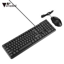 Wired Usb Keyboard Durable Accessories Gaming Keyboard Internet Bar Kit Computer Keyboard