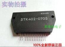 STK402 070S STK4140MK2 STK404 130S STK404 130 STK402 940 STK410 030