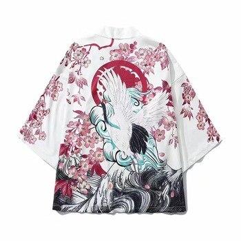 Female Kimono Cardigan