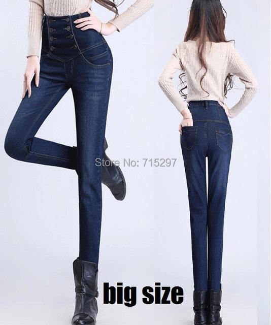 2015New Plus Size mulheres Jeans calças Jeans casual calças lápis primavera grande elástico de cintura alta império legging frete Shipp0828XXXX
