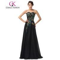 Grace Karin 2018 Embroidery Peacock Evening Dresses Floor Length Long Navy Blue Purple Black Evening Gowns Formal Dress Chiffon