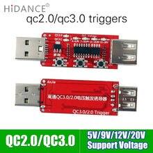 Qualcomm QC2.0/3,0 автоматический USB тестер прибор Напряжение Амперметр быстрое зарядное устройство банк питания напряжение триггер