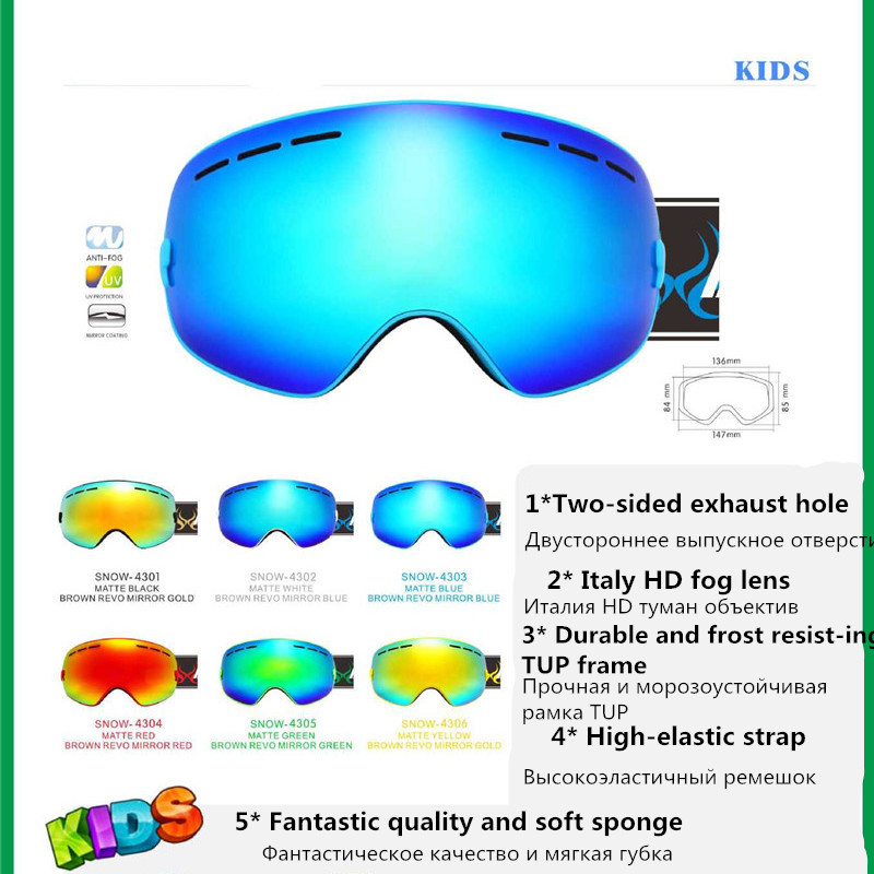 Aliexpress.com : Buy Kids Ski Snowboard Goggles Small Size For ...