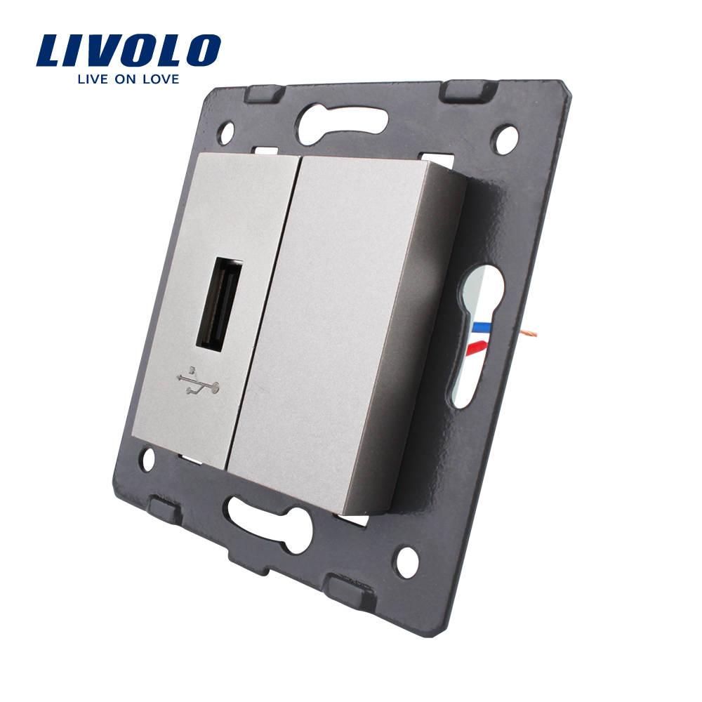 Free Shipping, Livolo EU  Standard DIY Parts, Function Key For 1port USB Socket 4 Colors