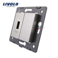 Free Shipping, Livolo EU Standard DIY Parts, Function Key For 1port USB Socket 4 Colors