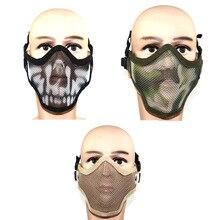 Полунижняя маска для пейнтбола, Охотничья тактическая защитная маска для страйкбола
