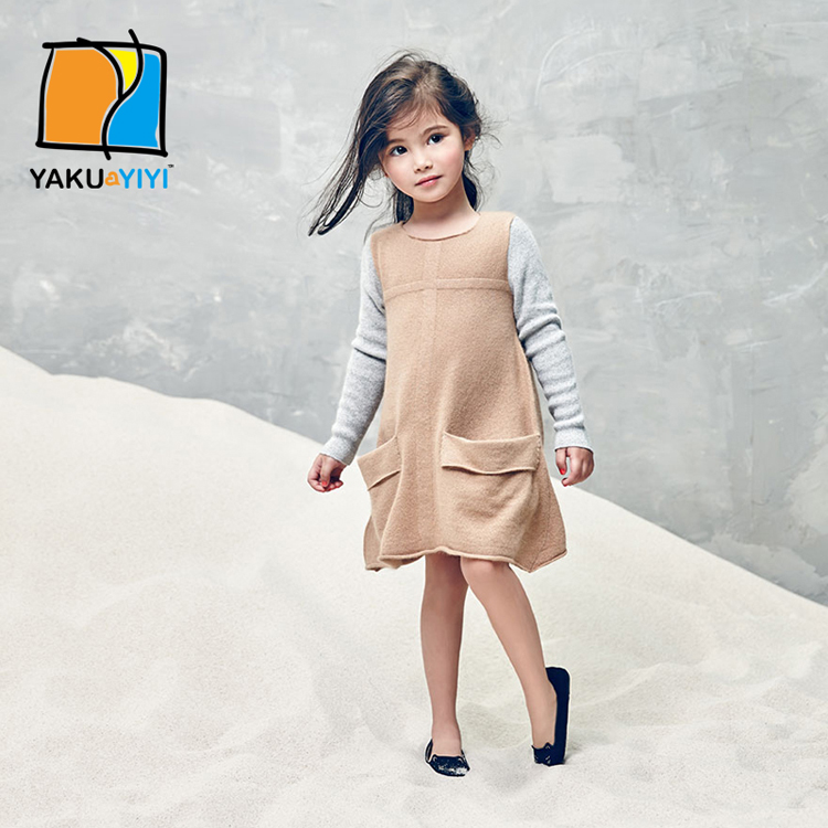 Teenage Girls Winter Dress Baby Girl Clothes Girls Dresses 2015 ...
