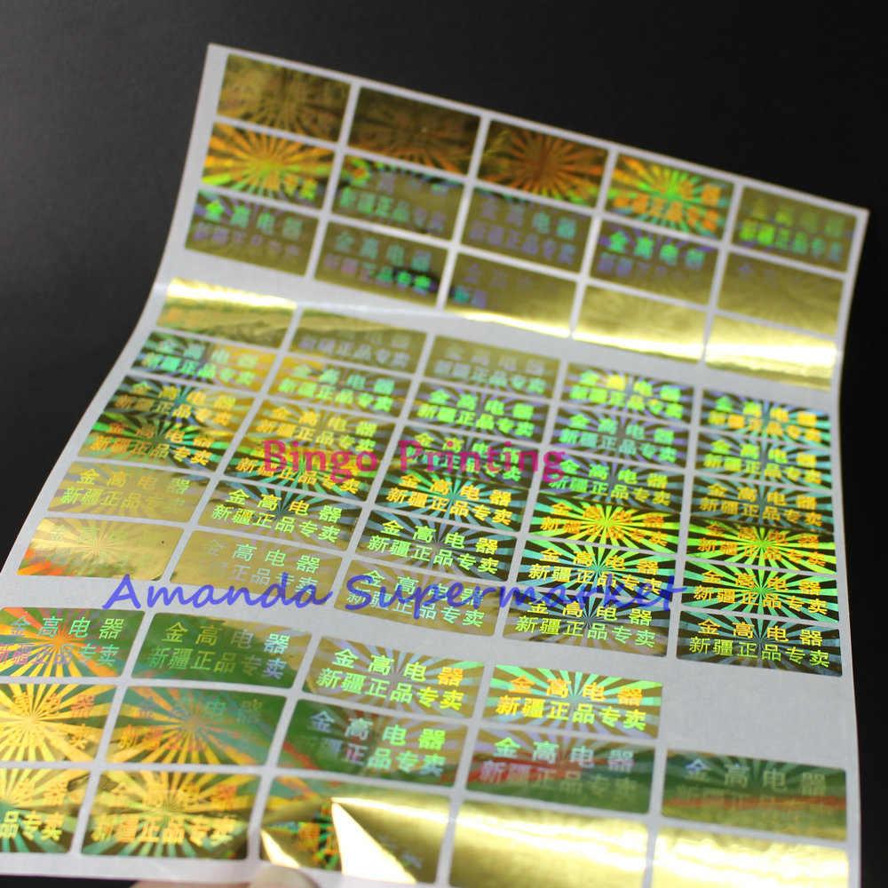 Anti-faux hologramme personnalisé Laser 3D holographique garantie Anti-faux vide si enlever autocollant (ne passez pas commande avant enquête)