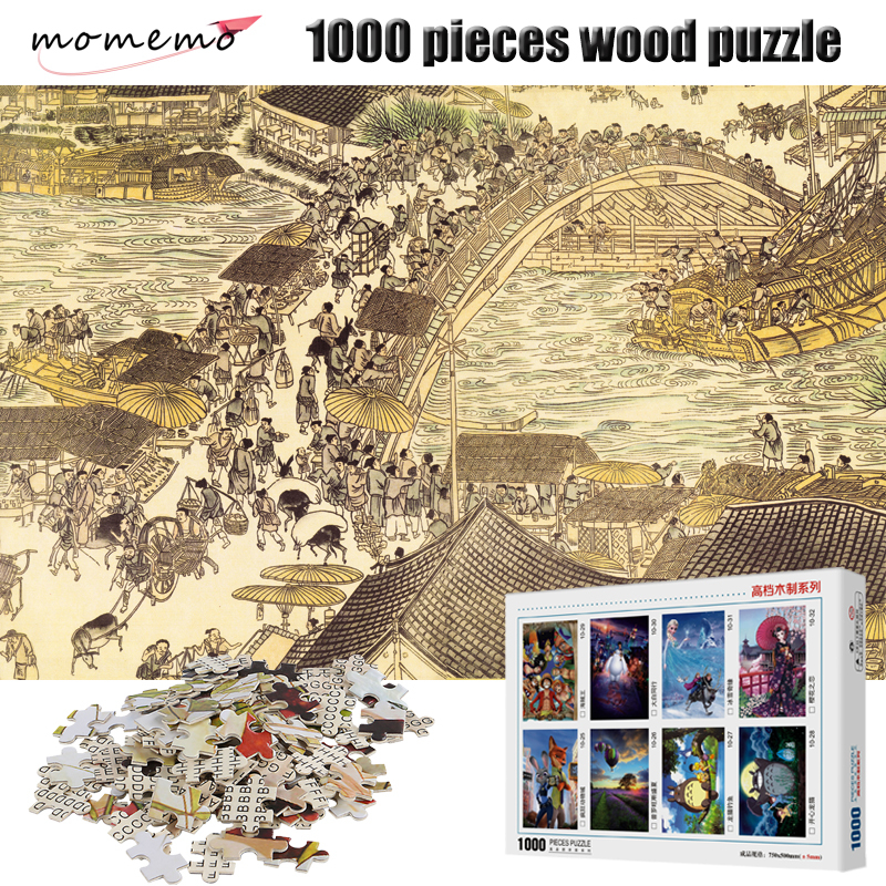 MOMEMO Chinese Ancient Paintings 1000 Pieces Puzzle Ink Painting Wooden Assembling Puzzles Game Entertainment Toys Puzzle Game