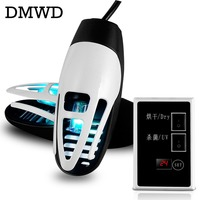 DMWD Electric Shoes Dryer Deodorant UV Shoes Sterilization device High Quality Bake Shoe Dryer Shoes Feet Drying Heater Warmer