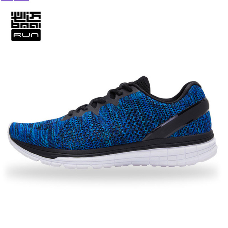 BMAI Brand Marathon Running Shoes for Men 2017 Light Men's Sports Cushioning Sneakers Breathable Mesh Outdoor Male Athletic Shoe bmai running shoes men women cushioning professional marathon 21km breathable ultralight athletic outdoor sport sneakers lovers