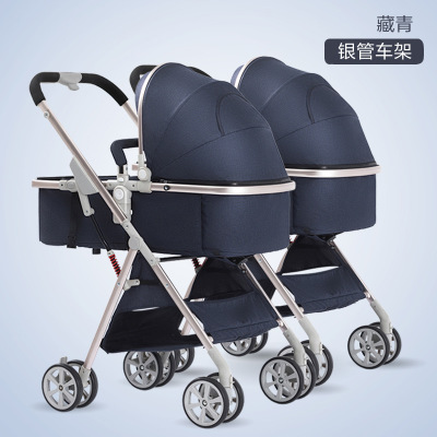 7.8 Twins Baby Double StrolleTwin Baby Stroller 2-in-1 Detachable Can Sit Light Folding Baby Car Safety Seat