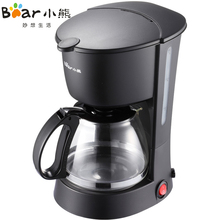Home Appliances - Kitchen Appliances - Bear 2017 New arrival 600ml Automatic Multifunction American coffee machine Mini Portable Fashion Exquisite home Coffee Maker