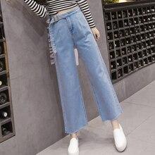 Spring Summer Women High Waist Jeans Denim Pants Vintage Casual Loose Wide Leg Pants Student Jeans Plus Size XS-3XL цена и фото