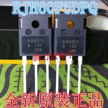 10pcs/lot RJH60F5DPQ TO-247 RJH60F5 TO-3P irg4pc40f to 247