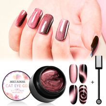 Magnet Nail Gel Polish 5D Cat Eye UV Magnetic Chameleon Manicure Soak Off Starry Sky Uv