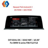 Android 8 мультимедиа 1 Din Px6 для BMW 6 серии F06 F12 F13 автомобиля gps навигация автомобильное радио BT Wi Fi многоточечный Сенсорный экран