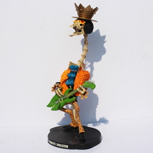 Brook One Piece Action Figure 40cm