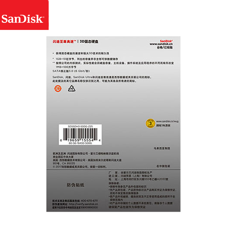 Sandisk ULTRA 3D Internal Solid State 250GB 500GB 1TB 2TB up to 560MB s Disk Hard Drive SATA Revision 3 0 SSD for Lapton Desktop in Internal Solid State Drives from Computer Office
