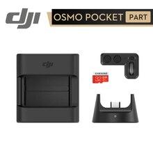 DJI Osmo kieszonkowy zestaw rozszerzeń kontroler koła moduł bezprzewodowy akcesoria do montażu karta MicroSD do kieszeni Osmo