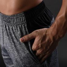 NANSHA Brand 2018 Men's Compression Shorts High Waist Drawstring Loose Summer Beach CasualRunning Breathable Elastic Male Shorts