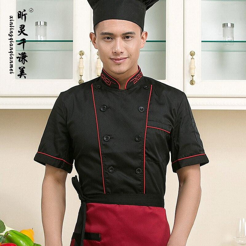The Hotel Restaurant Chef Wear Half Sleeve Uniform Cake Pastry Kitchen Black Overalls For Summer Work Clothes J061
