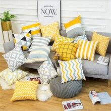 Nordic yellow gray geometric stripe pattern Car cushion pillowcase sofa bedroom cute pillow Home decoration 45x45cm