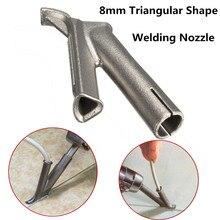 8 мм треугольная скоростная сварочная насадка треугольный сварочный наконечник для пластиковой сварки полипропиленовый полиэтилен