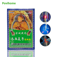 8pcs/bag Cordyceps sinensis pain relief Plaster Tiger Balm Muscular Pain medical plaster Cordycep  C1445