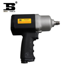 BOSI Persian tool 12.5MM Air Impact Wrench 1/2 & quot; 800 torque wrench pneumatic wrench BS576002 rasp dremel 2016 Tools