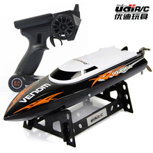 The new 2.4G remote control model boat sailing protection of children's toys with low wholesale simulation speed boat