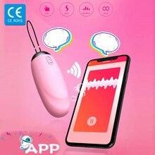 APP Control Vagina Ball Wearable Vibrator Panties Simulation Penis Function Jump Egg 11 Vibrator Eggs Dildo