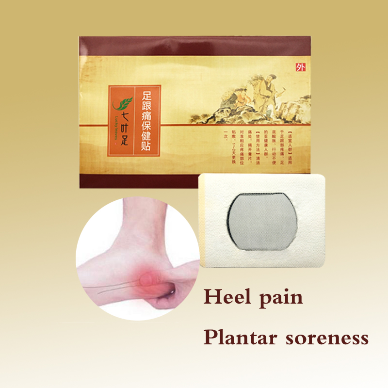 3Boxes Heel Spur Pain Relief Medical Patch Herbal Calcaneal Spur Rapid Heel Pain Relief Patch Achilles Tendinitis(China)