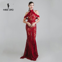 Missord 2017 sleeveless dress sexy halter Lace stitching Party dress FT4787