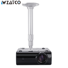 WZATCO Projector Brackets Wall Ceiling Mount 360 degrees Adjustable Bracket Hanger Ceiling Mount For WZATCO Projector