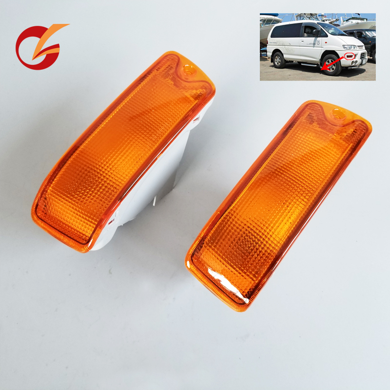 Use For Mitsubishi L400 Delica Space Gear Front Face-lifted Turn Signal Light 1997-2005