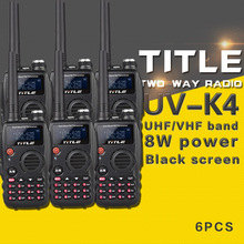 (6 PCS)Black KSUN protable radio UV-K4 Dual Band UHF VHF Two Way Radio for Baofeng UV-5R/BaoFeng UV-82 walkie talkie