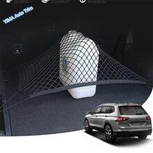 Lapetus стайлинга автомобилей багажник автомобиля задний Чемодан контейнер для хранения грузовой сеточку Крышка отделки, пригодный для Volkswagen Tiguan