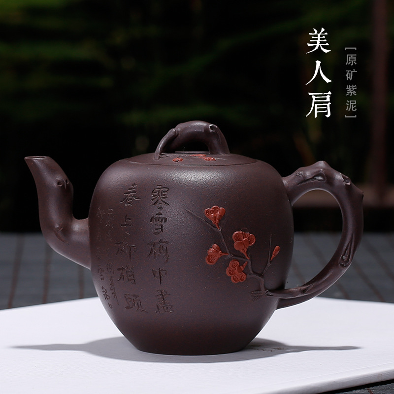 painted plum carved painting beauty shoulder pot teapot heap carved painting painting old purple clay mud peng-cheng gupainted plum carved painting beauty shoulder pot teapot heap carved painting painting old purple clay mud peng-cheng gu