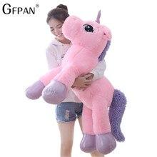 Jouets Kawaii de licorne géant pour fille, poupée douce, en peluche, populaire, cheval en dessin animé pour enfants, 110/60cm