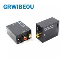 Высокая цифро-аналоговый аудио конвертер оптического волокна ЦАП Toslink коаксиальный сигнал к RCA R/L аудио декодер SPDIF ATV ЦАП усилитель