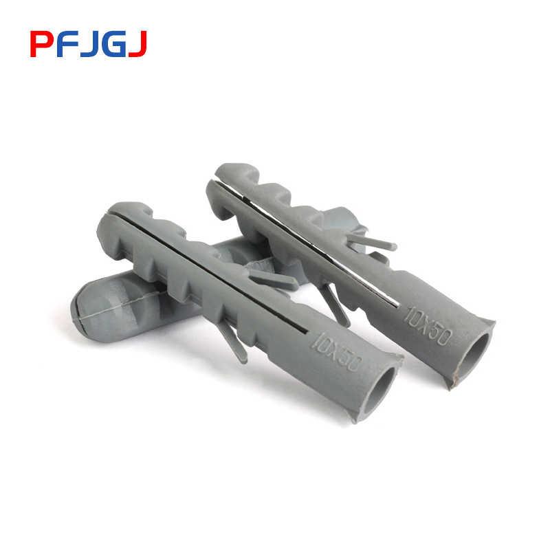 鵬 Fa 魚型ナイロン拡張ネイル白プラスチックパイプナイロン拡張プラグ灰パイプ M8M10M12M14