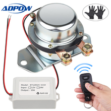 ADPOW Remote Control Car Truck Battery Master Switches 12V 24V Auto Bus Yacht Battery Isolator Cut Off Disconnect Relay + Gloves kh 12v 24v 200a battery isolator car relays 4 terminal dual battery switch dc relay on off car automotive power control switches