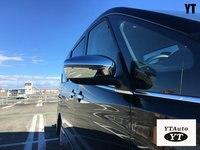 2 sztuk/partii lusterko wsteczne pokrywa Car Styling Chrome boczne drzwi poszycia dekoracyjne dla nissan serena 2016 2 sztuk/partii YT 71013 w Listwy ozdobne od Samochody i motocykle na