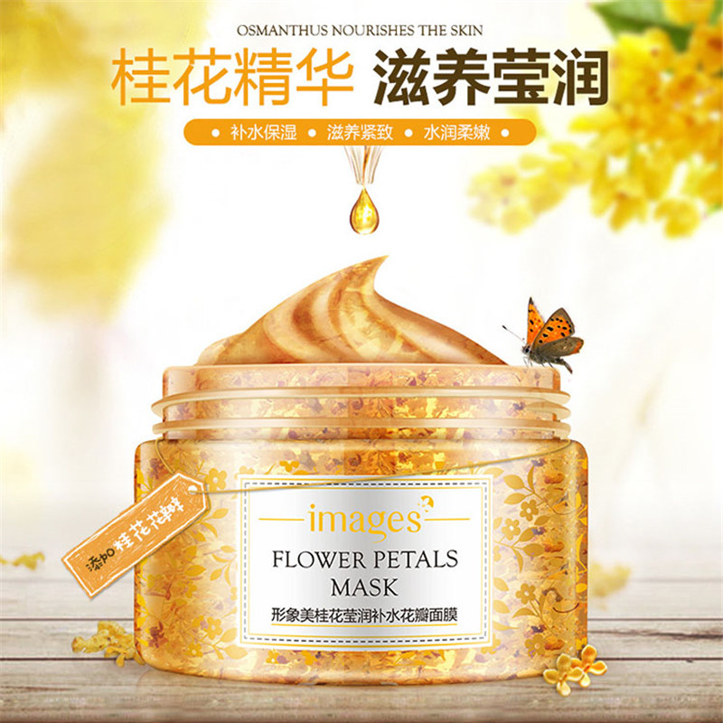 Images Flower Petals Sleeping Mask Cream No Wash Moisturizing Night Cream Anti Aging Anti Wrinkle Nutrition Face Cream 4