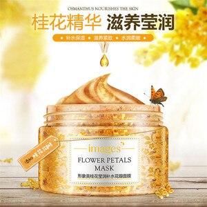 Image 5 - Masque de couchage avec pétales de fleurs, crème de nuit, sans lavage, hydratant, Anti vieillissement, Anti rides, Nutrition, Images