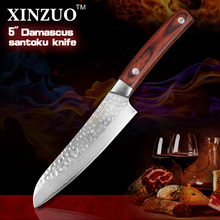 "2016 new XINZUO 5 "" japanese chef knife 67 layers Japanese Damascus kitchen knife VG10 santoku knife wood handle free shipping"