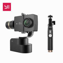 YI ручной карданный шарнир с экшн-камерой YI 4 K и палкой для селфи и Bluetooth Remoter 3 оси Pan/Tilt/Roll Ручная регулировка 320 градусов